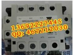瑞士佳乐继电器\RR2A40D150