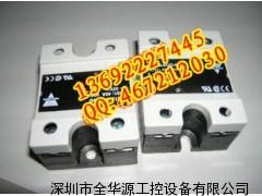 瑞士佳乐固态继电器RS1A23A125