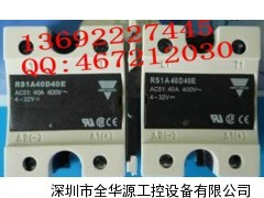 瑞士佳乐固态继电器RS1A40D40E
