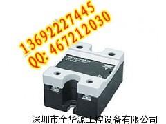 瑞士佳乐继电器RS1A48D25,RJ1A60A20E