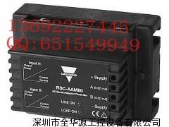 佳乐继电器-RSO4050+RSC-AAM60