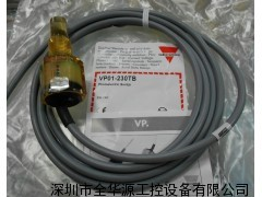 佳乐继电器-VP01-230TB