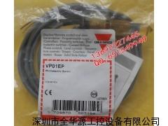 佳乐继电器-VP01EP