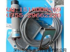 台湾阳明DM-1MN光电开关