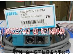 台湾阳明光电开关 E3G-8MX+MR-1+BR-1