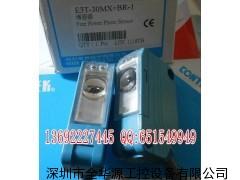 台湾阳明光电开关 E3T-30MX+BR-1