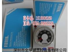 台湾阳明FOTEK 继电器 H3-3S DC24V
