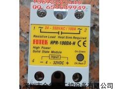 台湾阳明固态继电器HPR-100DA-H
