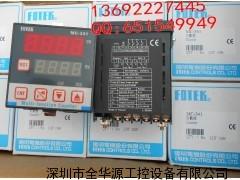 台湾阳明MC-341计数器 计数器计时器