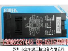 阳明温控器MT-48-R MT-48E 接线图