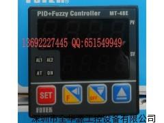 阳明温控器MT-48-R MT-48E