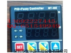 台湾阳明温控器MT48-R-E,MT48-R,MT48-E