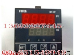 台湾阳明温控器MT72-R MT72-V