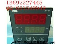 台湾阳明温控器MT96-R,MT96-V,MT96-L