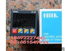 阳明温控器NT-48-R NT-48-V