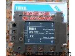 台湾阳明TSR-40DA-H固态继电器-
