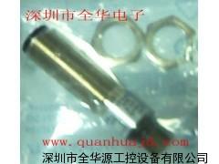 德国施克光电开关/光电传感器VTE18-4N2240