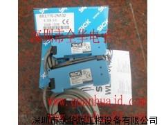 德国施克WLL170-2N132光纤放大器