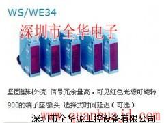 施克光电开关WS/WE34-R240