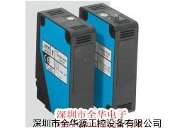 德国施克光电传感器WS,WE280-N132