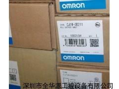 欧姆龙通讯模块CJ1W-ID211