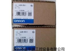 欧姆龙模块CJ2M-CPU11