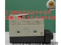 欧姆龙OMRON限位开关D4MC-2000