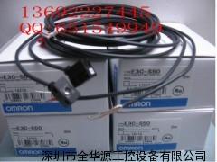 欧姆龙OMRON光电开关E3C-S50