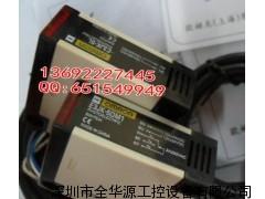 光电开关 E3JK5M1 E3JK5DM1 E3JK5L