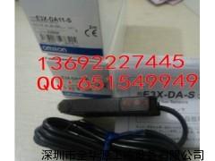 欧姆龙E3X-DA11-S,E3X-DA11-N传感器放大器