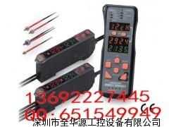 欧姆龙光电开关E3XDA11SE-S E3XDAG11S