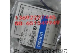 欧姆龙漫反射式光电开关E3Z-D61 E3Z-D66