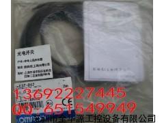 欧姆龙光电开关 光电传感器E3Z-D62  E3Z-D67