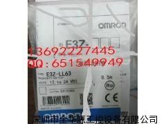 欧姆龙光电开关E3Z-LL63 E3Z-LL83