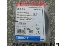 欧姆龙光电开关E3Z-R81