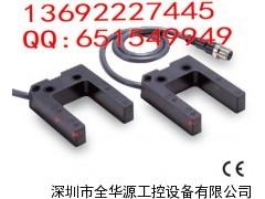 E3Z-G62 E3Z-G82 OMRON欧姆龙 光电开关