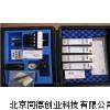 压缩空气质量检测仪