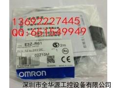 欧姆龙光电开关E3Z-R61 E3Z-R66
