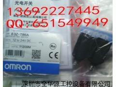 欧姆龙光电开关E3Z-T86,E3Z-T86A
