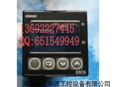 欧姆龙温控器E5CN-R2MT-500