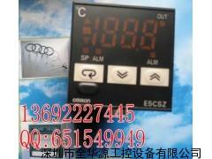 欧姆龙温控器E5CSZ-R1T-B
