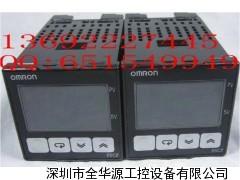 欧姆龙温控器E5CZ-C2ML