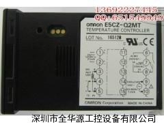 欧姆龙温控器E5CZ-Q2MT-