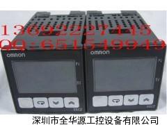 欧姆龙 E5CZ-R2MT温控器
