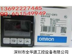 欧姆龙温控器E5CZ-R2MTD E5CZ-Q2MTD
