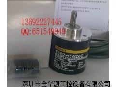 欧姆龙旋转编码器-E6B2-CWZ6C 600 1000P