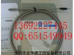 欧姆龙光纤传感器E32-D61-S