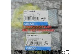 欧姆龙光电传感器E39-R3