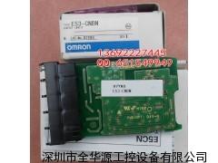 欧姆龙温控线路板E53-CNBN