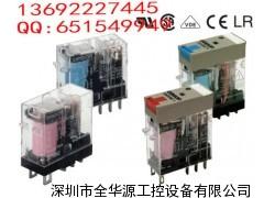 ,欧姆龙继电器G2R-1-S G2R-1-SN